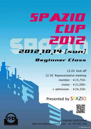 2012.10.14 beginner.jpg