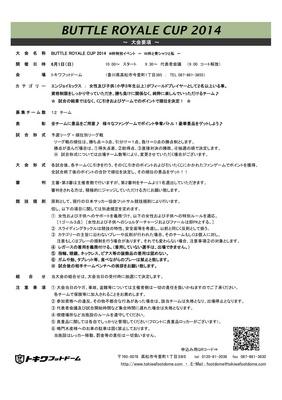 2014.6.1.jpg