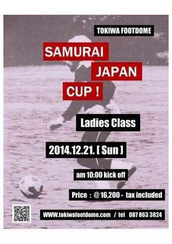 SAMURAI JAPAN.jpg