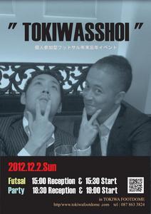 tokiwasshoi 2012.jpg
