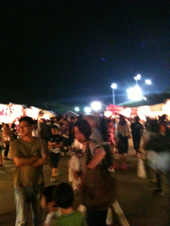 iphone/image-20110822113315.png