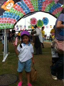 image-20121005100740.png