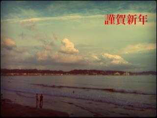image-20130106214457.png