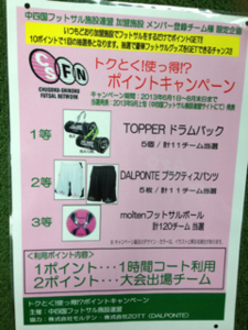 iphone/image-20130602161328.png