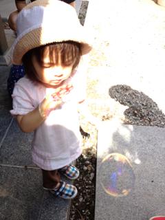 image-20130619231215.png