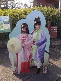 image-20140103160108.png
