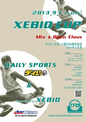 2013.9.1  XEBIO CUP.jpg