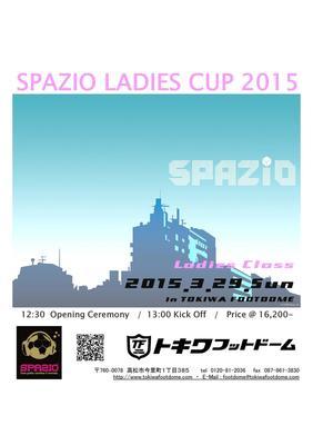 2015.3.29  SPAZIO LADIES CUP 2015.jpg