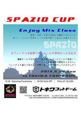 2015.5.24.Sun.SPAZIO CUP [Enjoy Mix].jpg