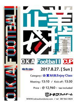 2017.8.27.Sun O.K.A 企業対抗エンジョイクラス .jpg