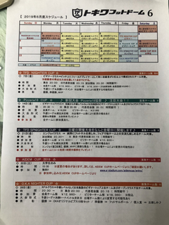 6EDECA13-56D3-4BB0-83CA-801FB8E77738.jpg