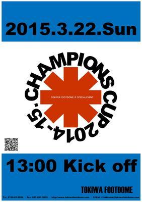 CHAMPIONS CUP 2014-15.jpg