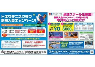 新聞全5段.jpg