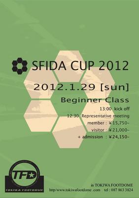 SFIDA CUP 2012.1.29.jpg