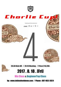charlie cup 2017.8.18.Fri 大会POP.jpg